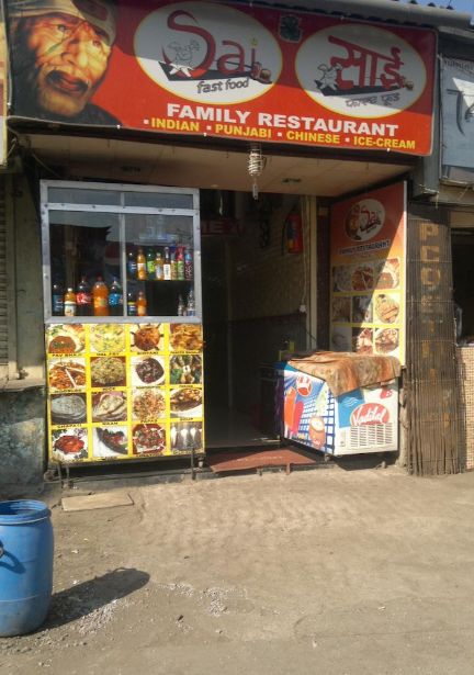 Sai Fast Food - Ulhasnagar - Thane Image