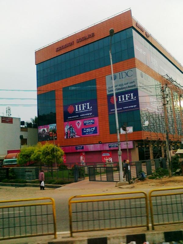 Vishal Mega Mart - Bangalore Image
