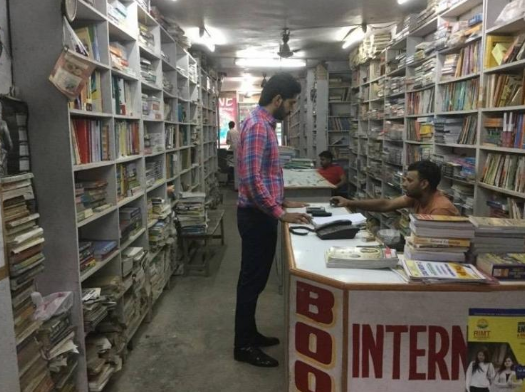 International Book Depot - Patiala Image