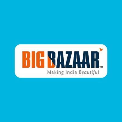 Big Bazaar - Chandigarh Image