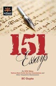151 Essays - SC Gupta Image