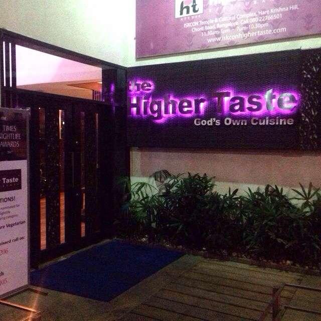 The Higher Taste - Rajajinagar - Bangalore Image