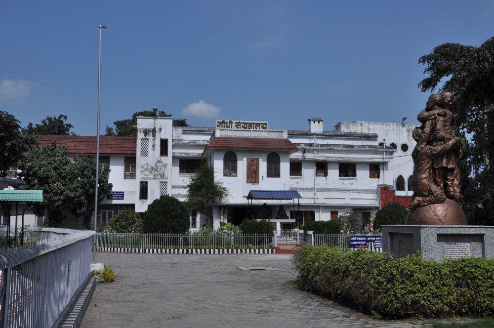 Gandhi Sangrahalaya - Patna Image