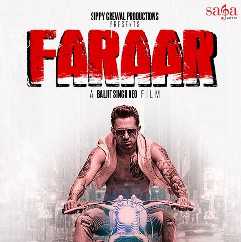Faraar (2015) Image