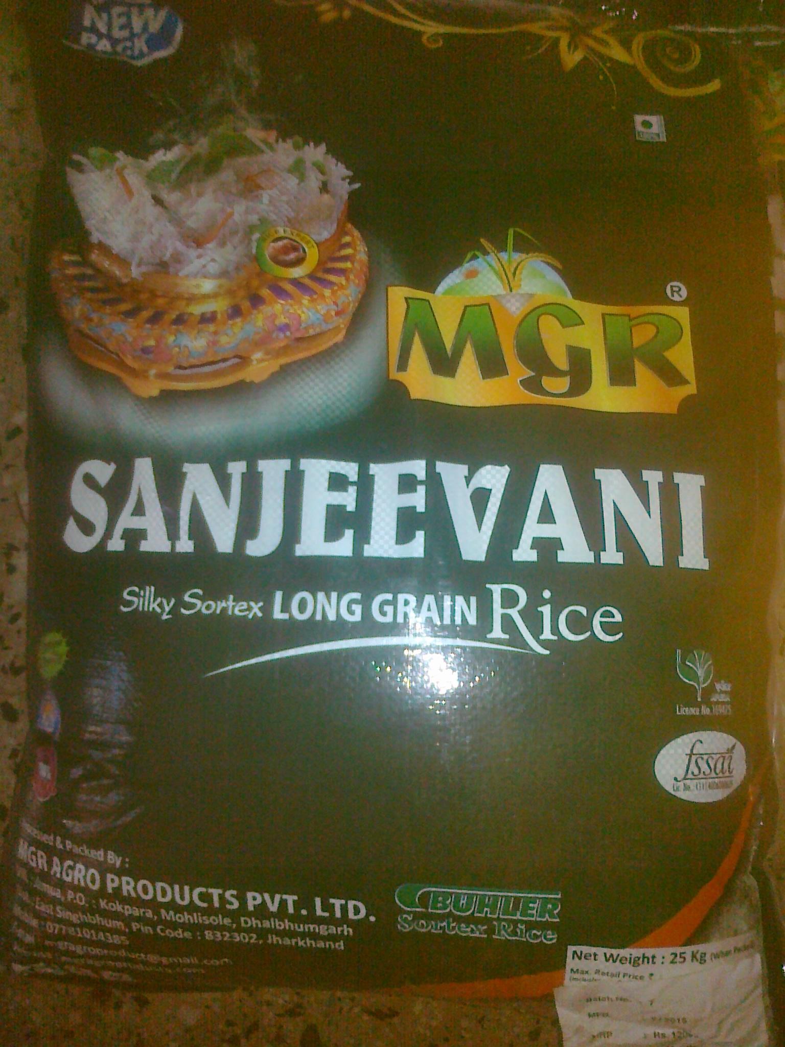 MGR Sanjeevani Sortex Rice Image