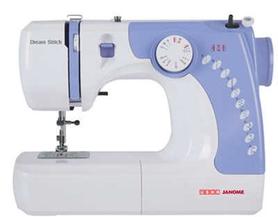 USHA DREAM ELECTRIC SEWING MACHINE Reviews USHA DREAM ELECTRIC Gorgeous Good Sewing Machine For Home Use In India