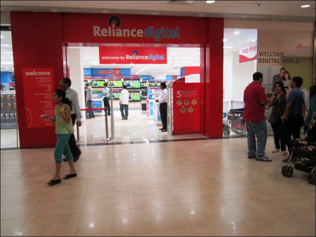 Reliance Digital - Vashi Image