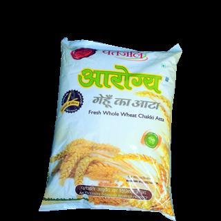 Baba Ramdev Patanjali Aarogya Whole Wheat Chakki Atta Image