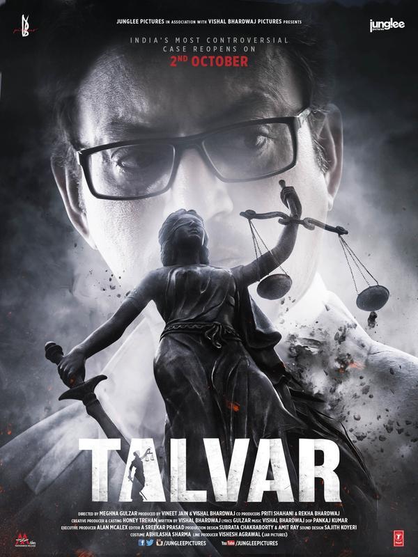 Talvar Image