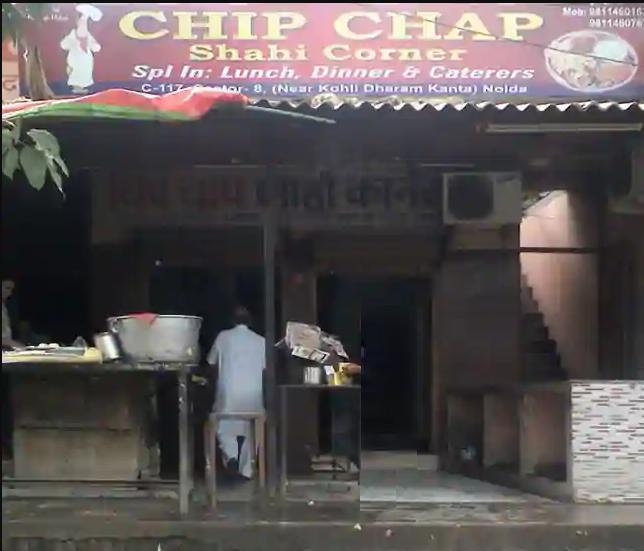 Chip Chap Shahi Corner - Sector 10 - Noida Image