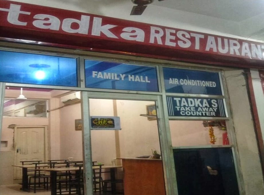 Tadka And Grill - Sector 110 - Noida Image