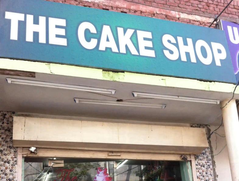 The Cake Shop - Sector 110 - Noida Image