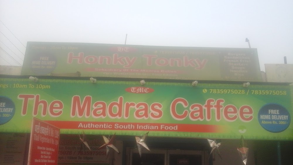 The Madras Caffee - Sector 110 - Noida Image