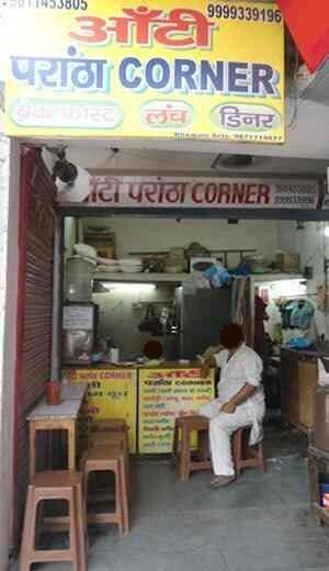 Aunty Parantha Corner - Sector 12 - Noida Image