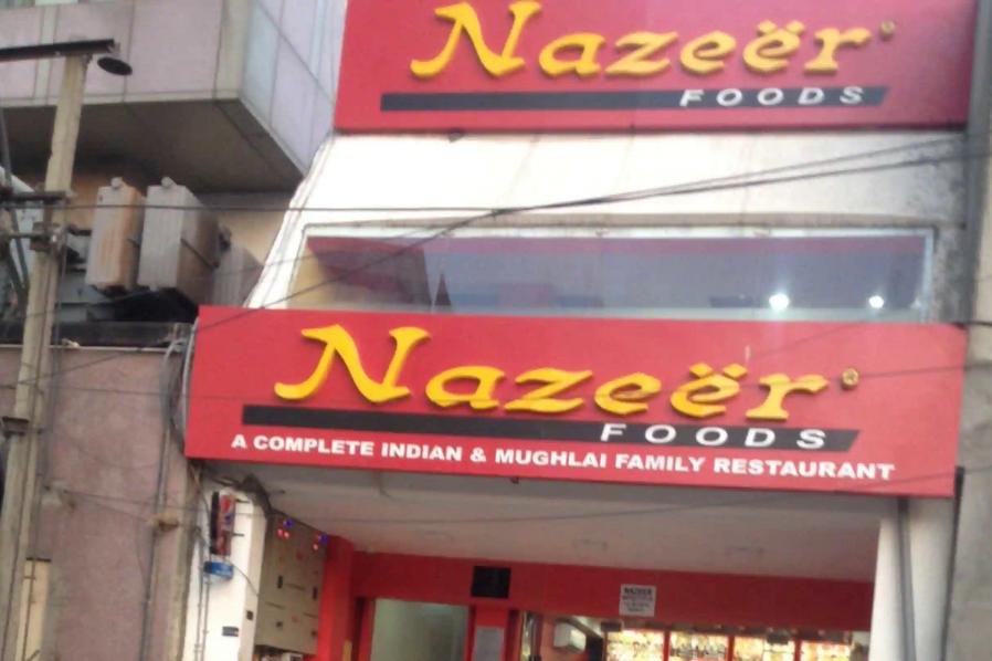 Al Nazeer Foods - Sector 18 - Noida Image