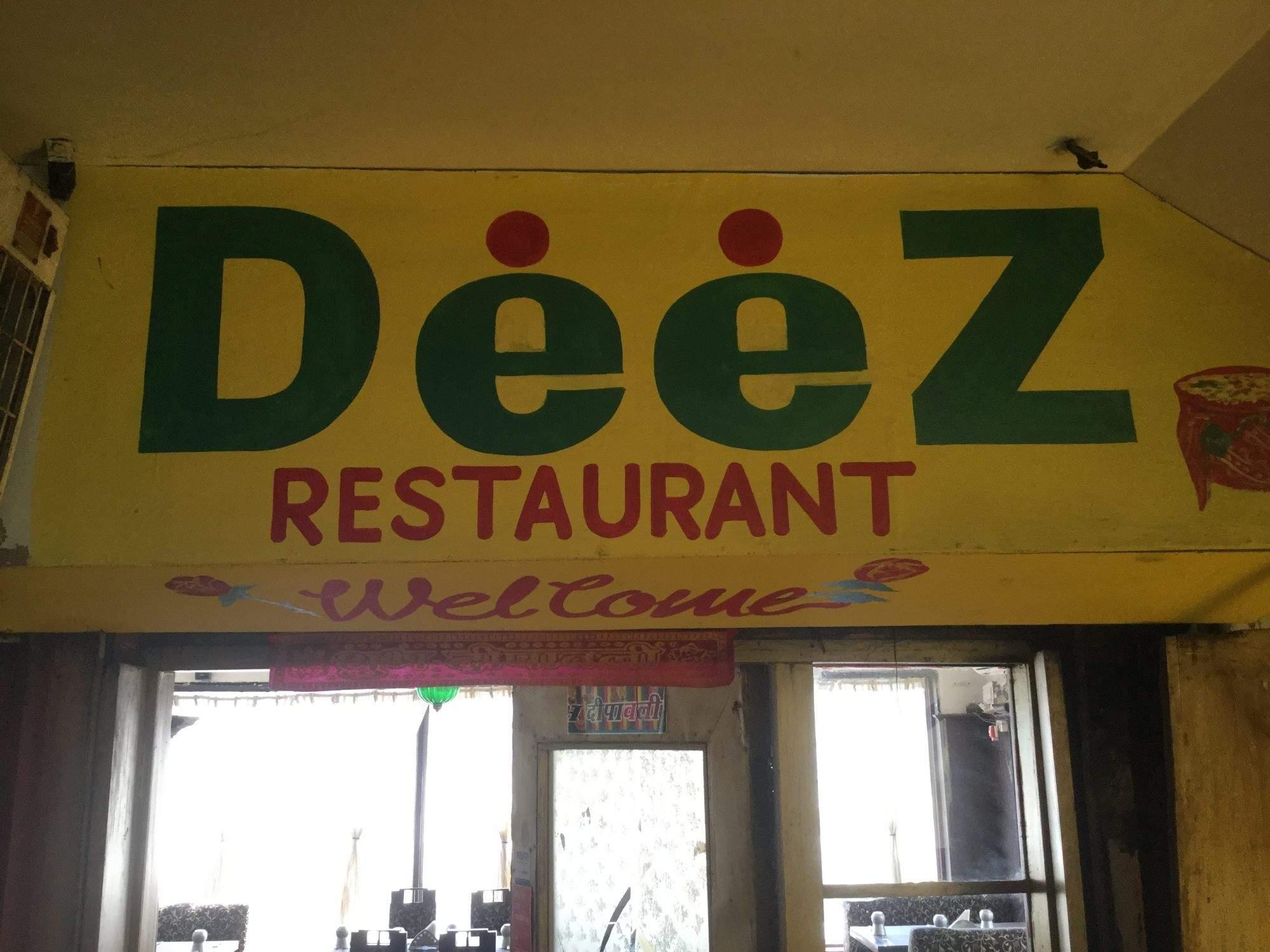 Deez Biryani & Kebabs - Sector 18 - Noida Image
