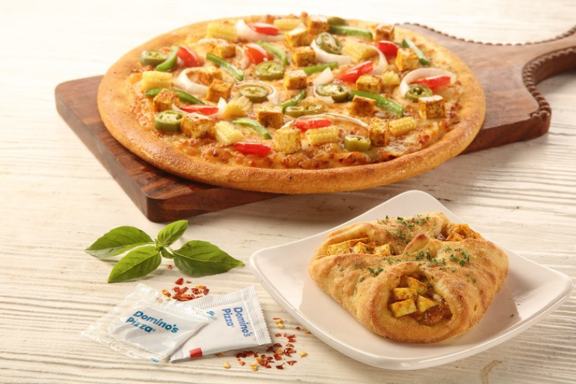 Domino's Pizza - Sector 18 - Noida Image