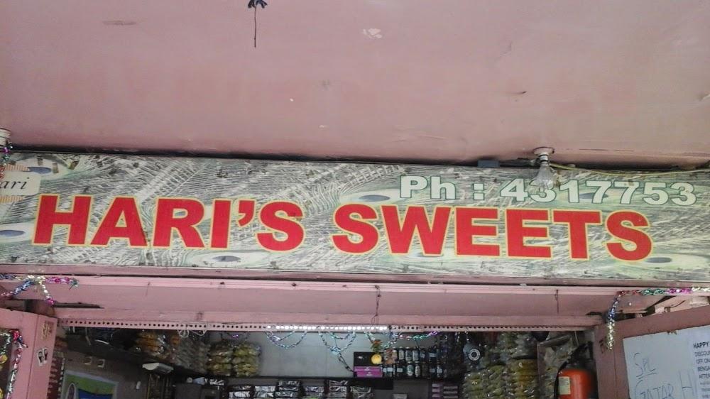 Hari Sweets - Sector 28 - Noida Image