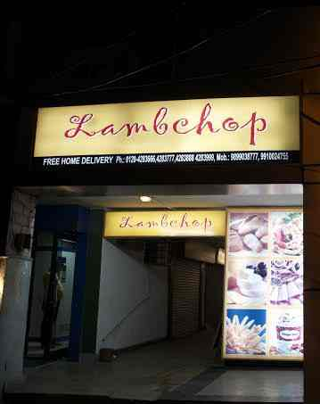 Lambchop - Sector 28 - Noida Image