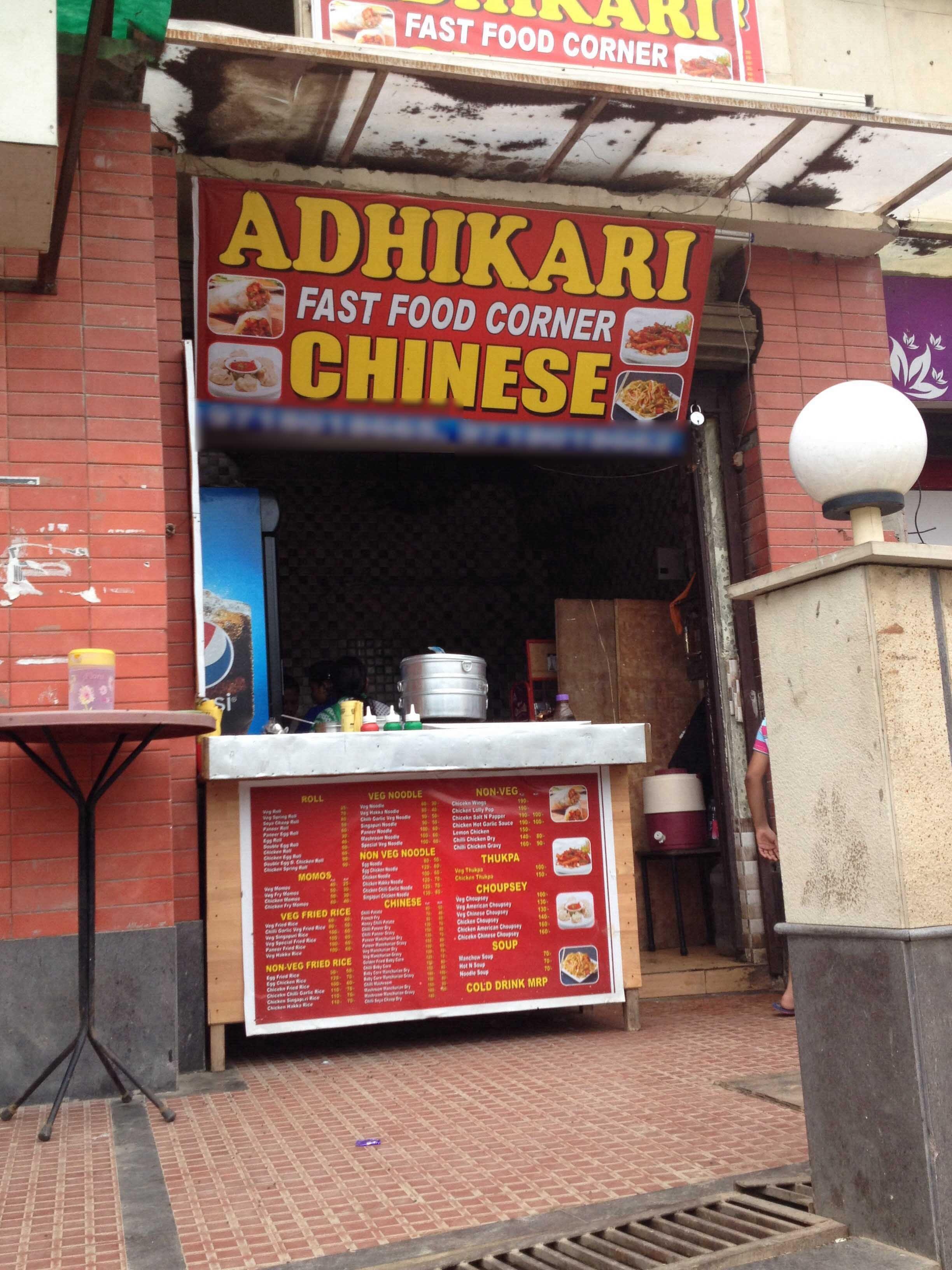 Adhikari Fast Food Corner - Sector 48 - Noida Image