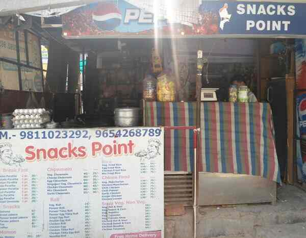 Snacks Point - Sector 55 - Noida Image