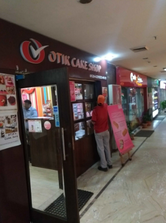 Otik Cake Shop - Sector 61 - Noida Image