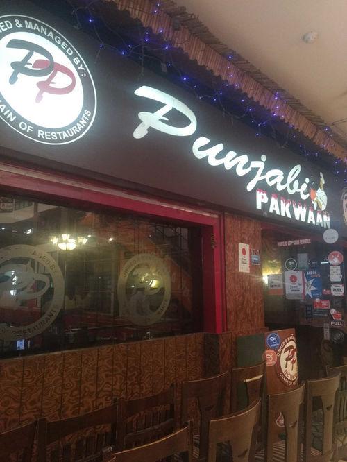 Punjabi Pakwaan - Sector 61 - Noida Image