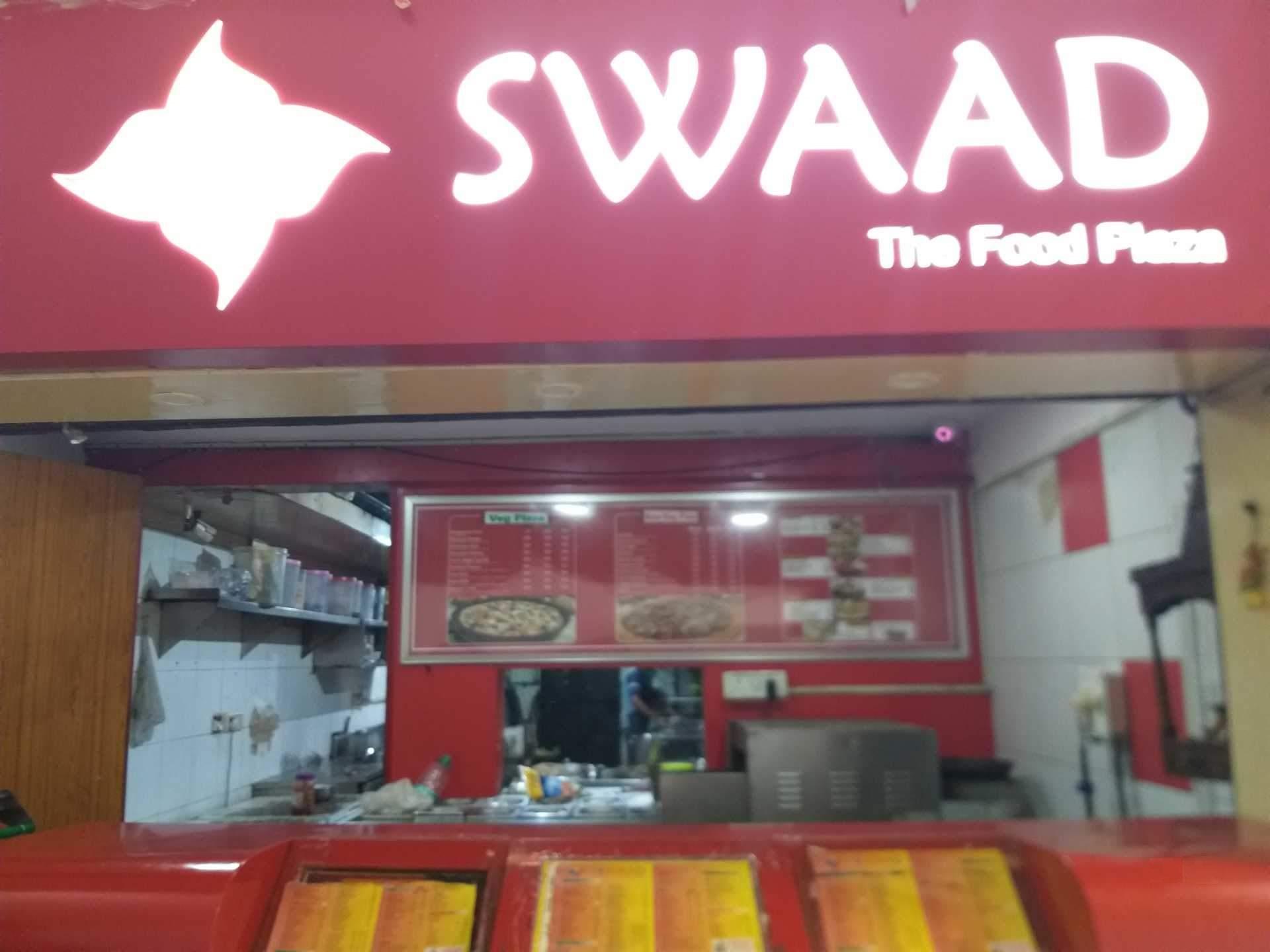 Swaad - Sector 61 - Noida Image