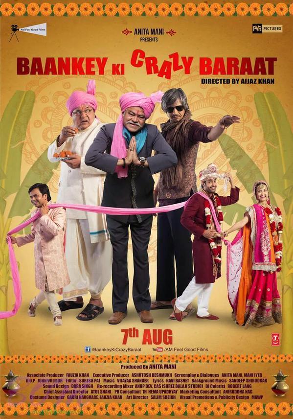 Baankey Ki Crazy Baraat Image