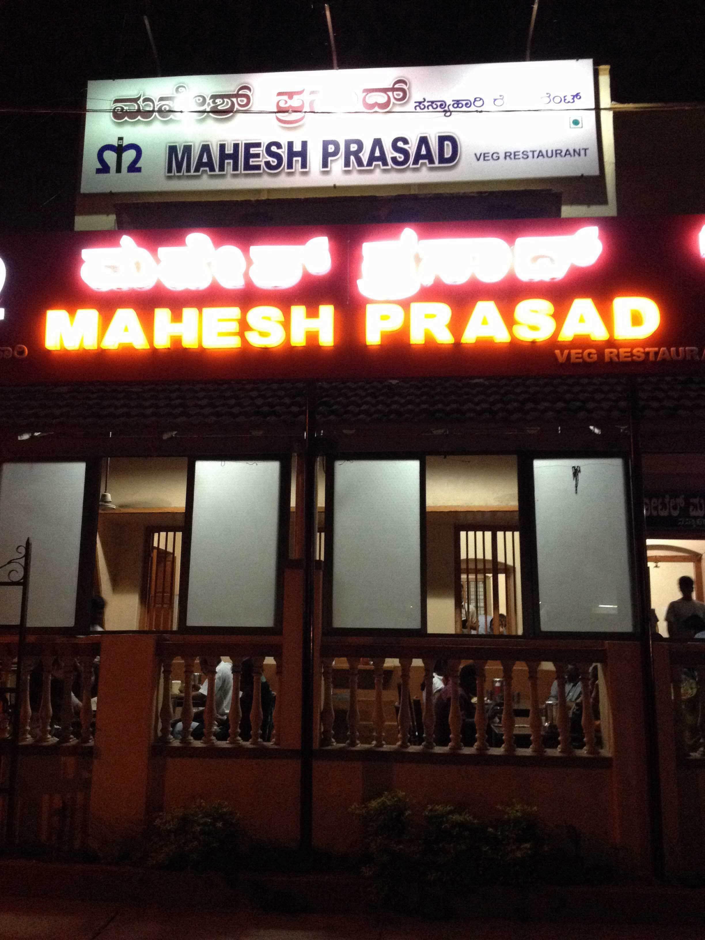 Mahesh Prasad - Chamrajpura - Mysore Image