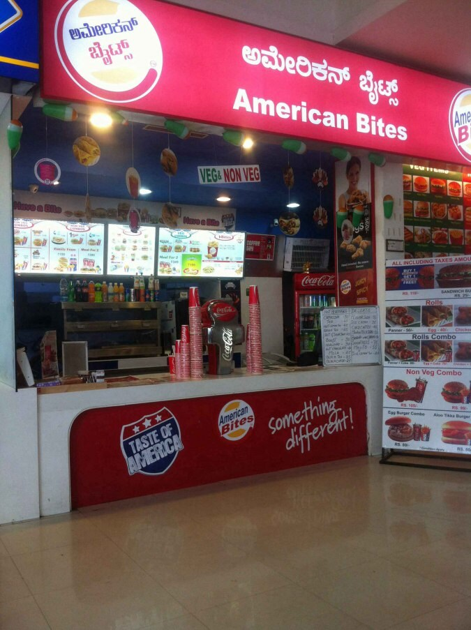 American Bites - Jayalakhsmipuram - Mysore Image