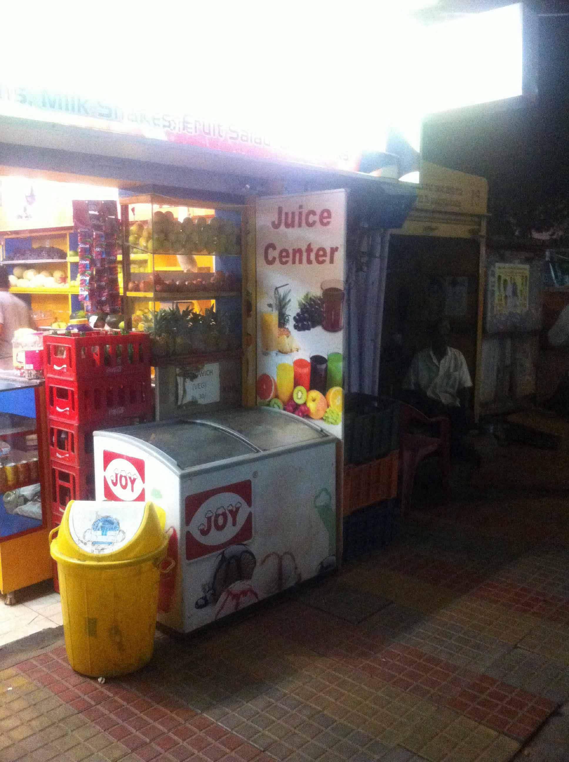 Sri Krishna Cool Center - Jayalakhsmipuram - Mysore Image