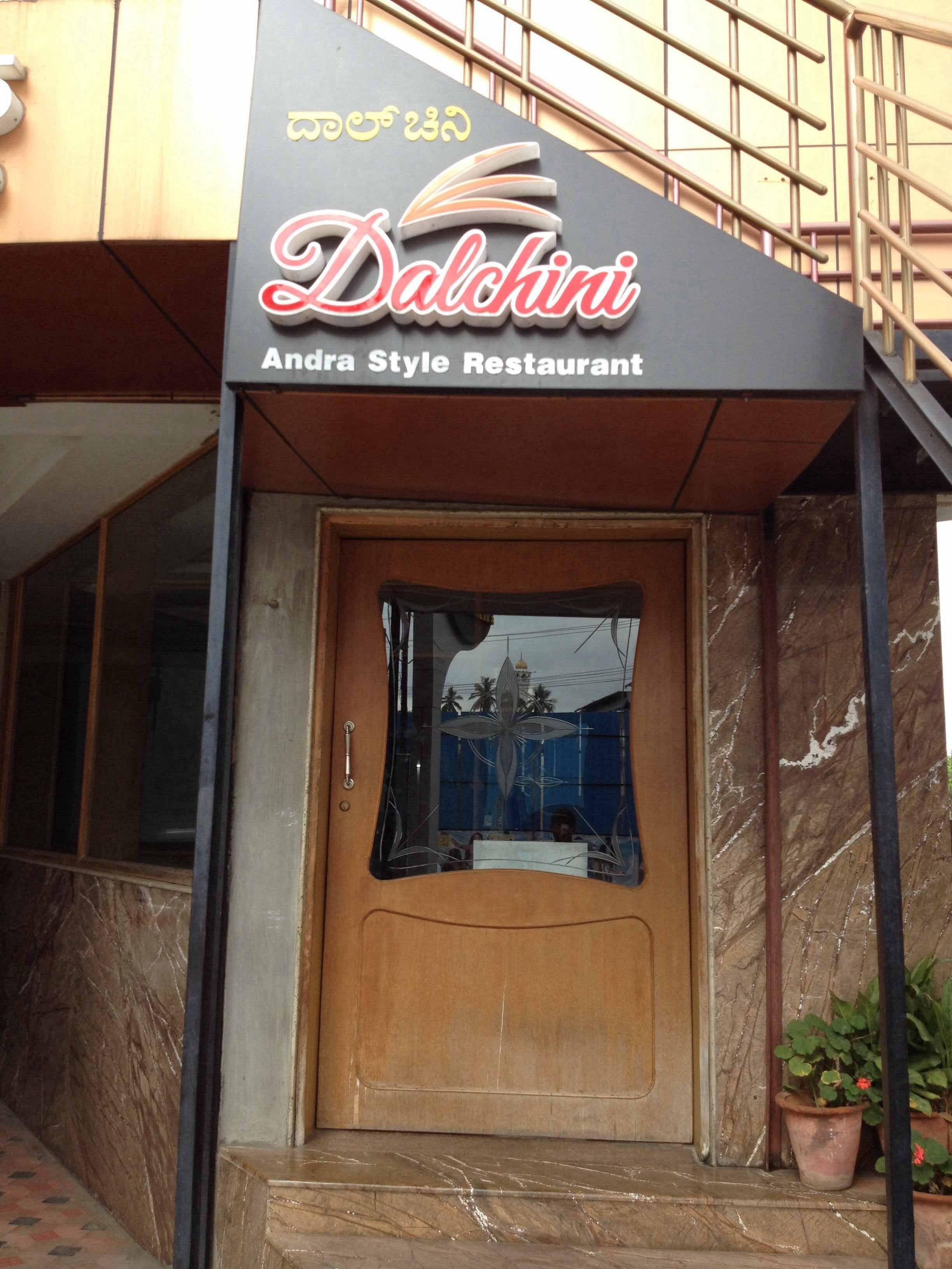 Dalchini Restaurant - Doora - Mysore Image