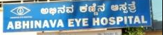 Abhinava Eye Hospital - Shankarapuram - Bangalore Image
