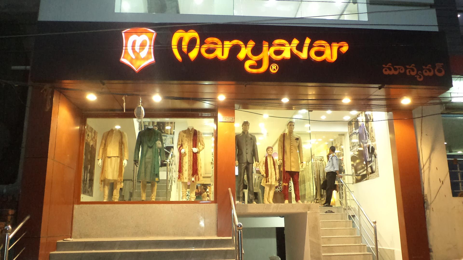 Manyavar - Indiranagar - Bangalore Image