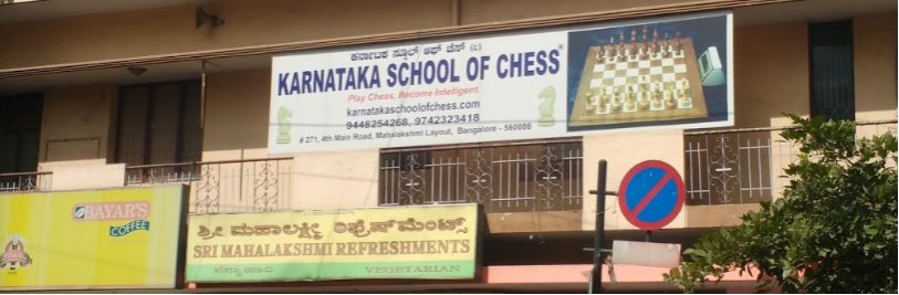 Karnataka School of Chess - Bangalore Image