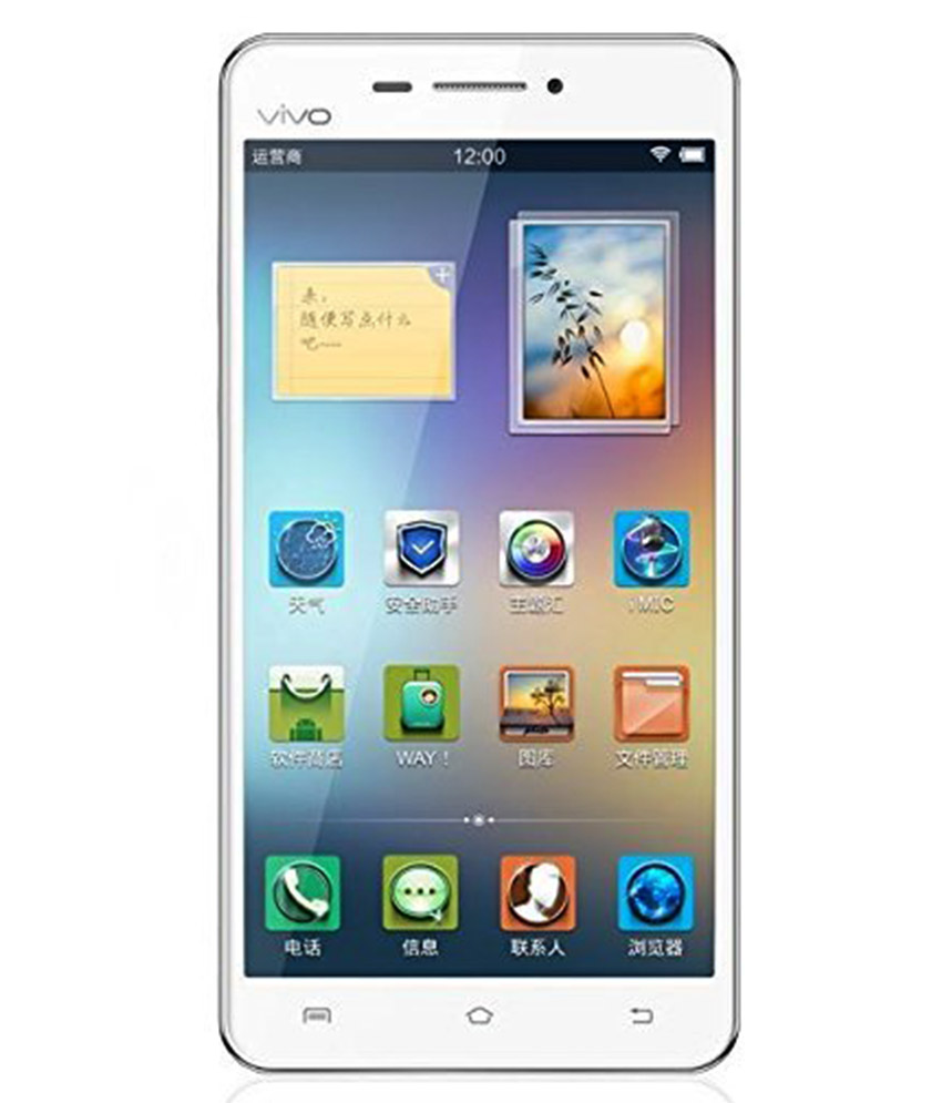 VIVO MOBILE PHONES Reviews, Ratings, Prices and Specification ...