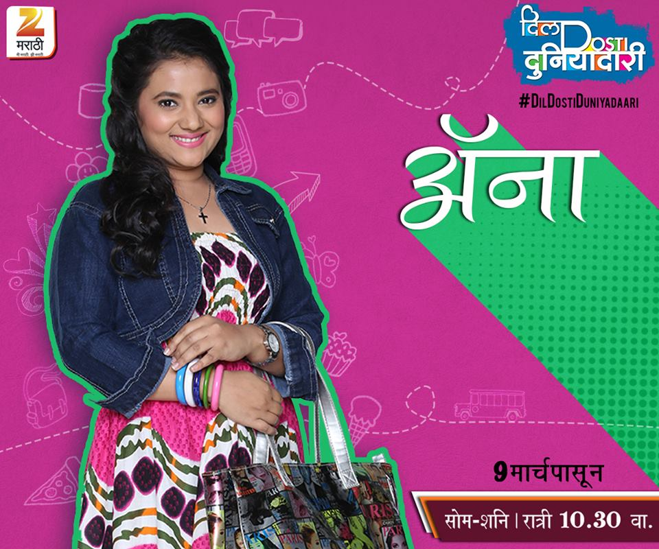 DIL DOSTI DUNIYADARI - Review, Serial, episodes, tv shows