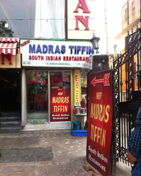 New Madras Tiffin - Hatibagan - Kolkata Image