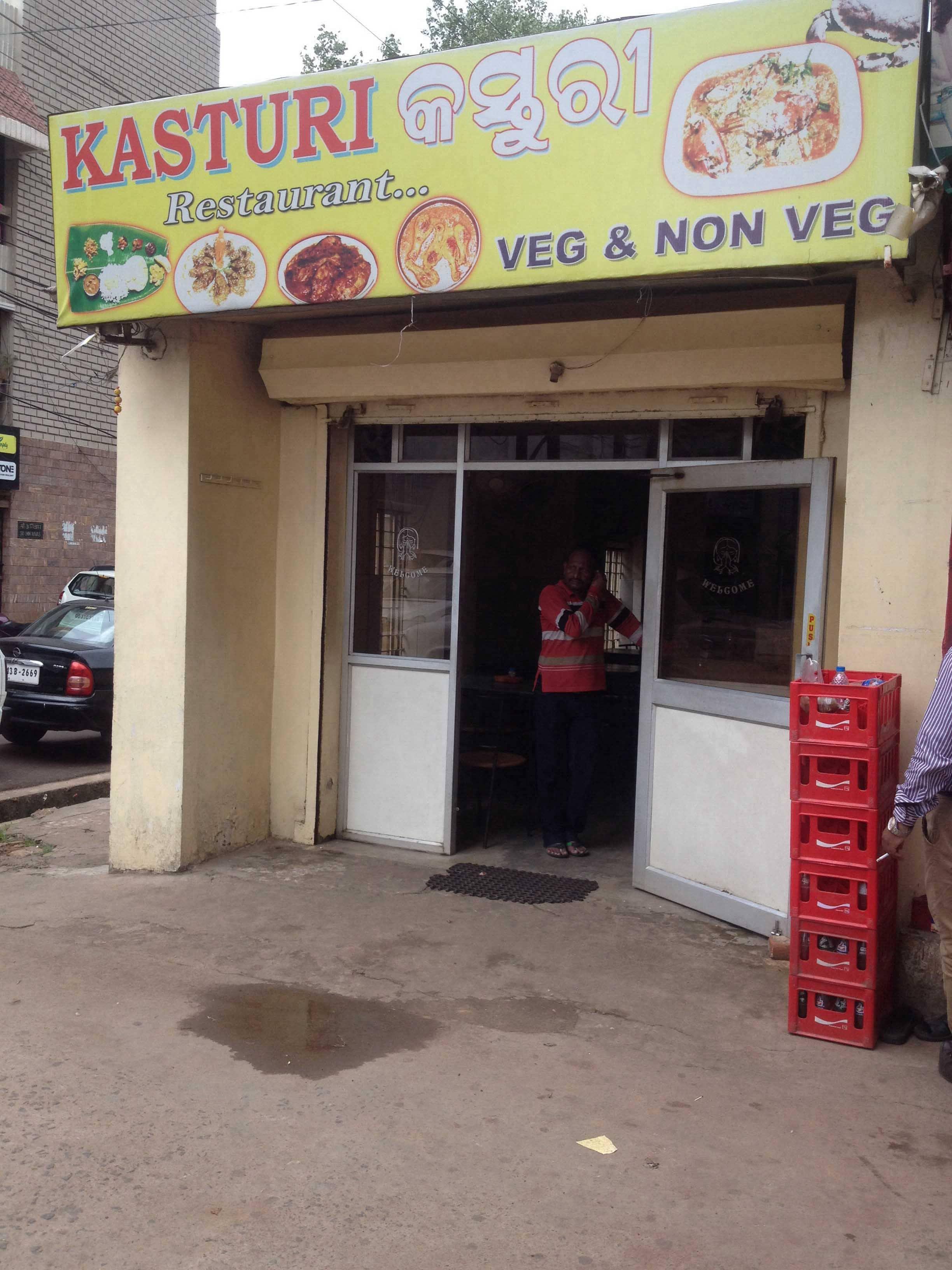 Kasturi Restaurant - Kharabela Nagar - Bhubaneswar Image