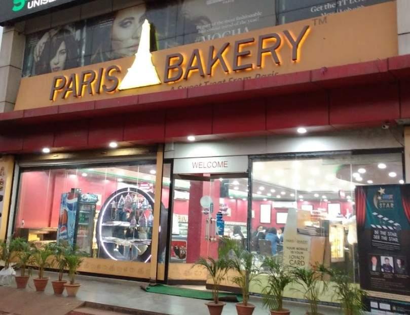 Paris Bakery - Patia - Bhubaneswar Image
