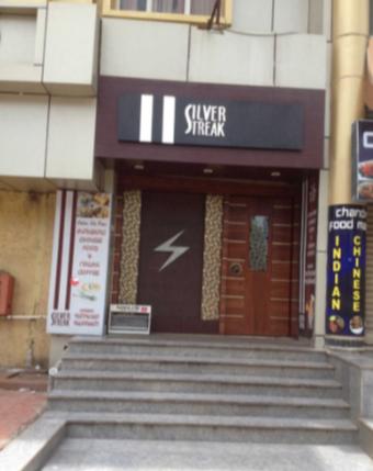 Silver Streak - Sahid Nagar - Bhubaneswar Image