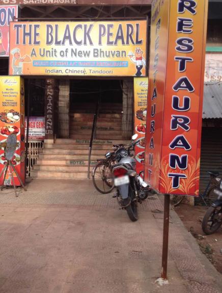The Black Pearl Restaurant - Sahid Nagar - Bhubaneswar Image