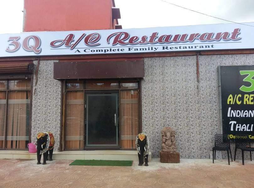 3Q Restaurant - Nayapalli - Bhubaneswar Image