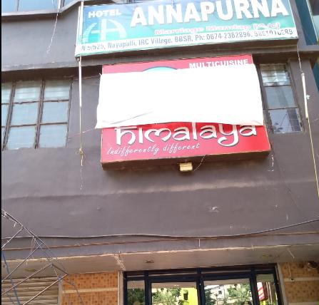 Himalaya - Nayapalli - Bhubaneswar Image