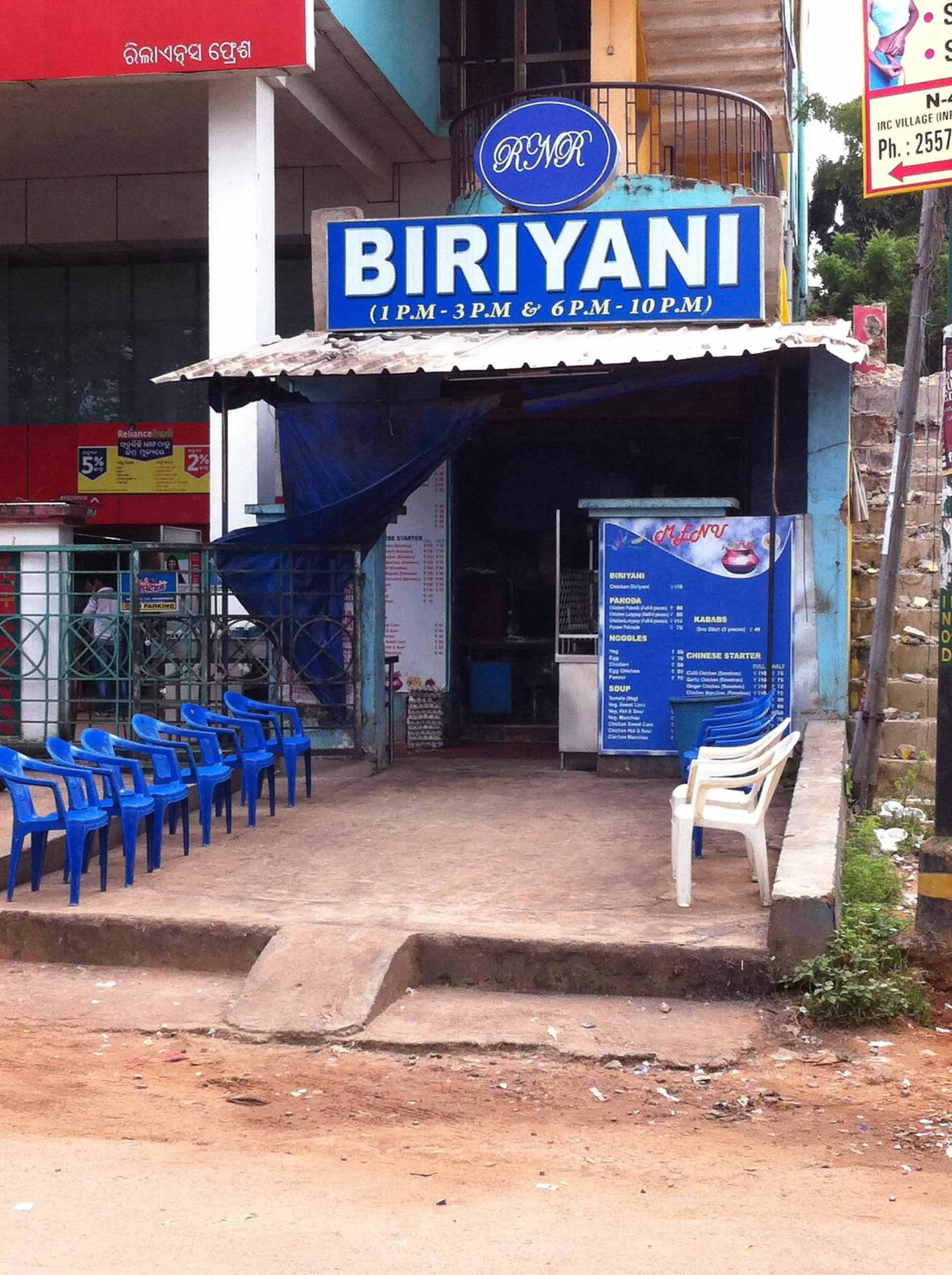 R N R Biryani - Nayapalli - Bhubaneswar Image