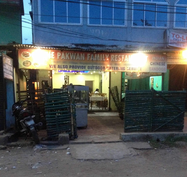 The Pakwan Restaurant - Nayapalli - Bhubaneswar Image