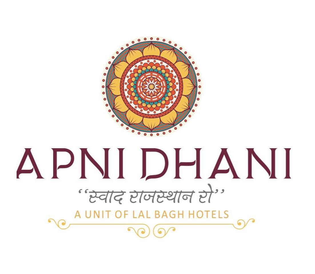 Apni Dhani Restaurant - Pratap Nagar - Udaipur Image