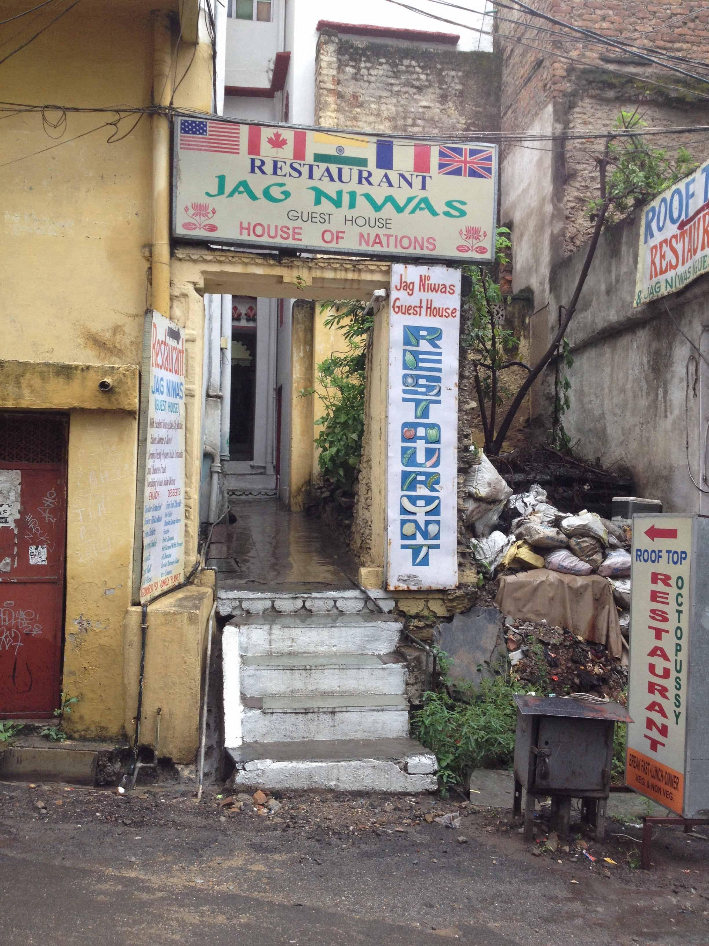 Jag Niwas Rooftop Restaurant - Chandpole - Udaipur Image