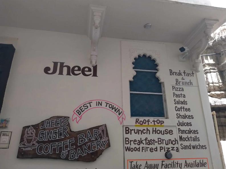 Jheel's Rooftop Restaurant - Chandpole - Udaipur Image